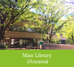 Sagamihara | Aoyama Gakuin University Library