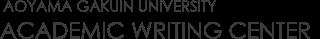 Aoyama Gakuin University Academic Writing Center